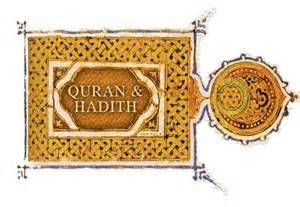quranandhadith